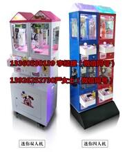 上海迷你精品娃娃機總經銷商
