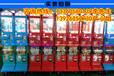 青海商场摆放的娃娃机精品机扭蛋机厂家源头
