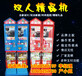 北京商场精品迷你娃娃机扭蛋机源头低价销售