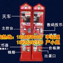河北唐山有沒有賣雙人精品娃娃機扭蛋機的經銷商