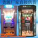 上海小型粉屋歌神投幣點唱機價格