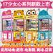 黑龙江豪华版少女心系列娃娃机经销商