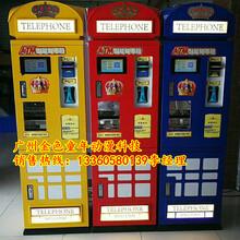 娃娃機兌幣機源頭供應商