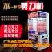 贵州贵阳娃娃机夹烟机诚信经销商