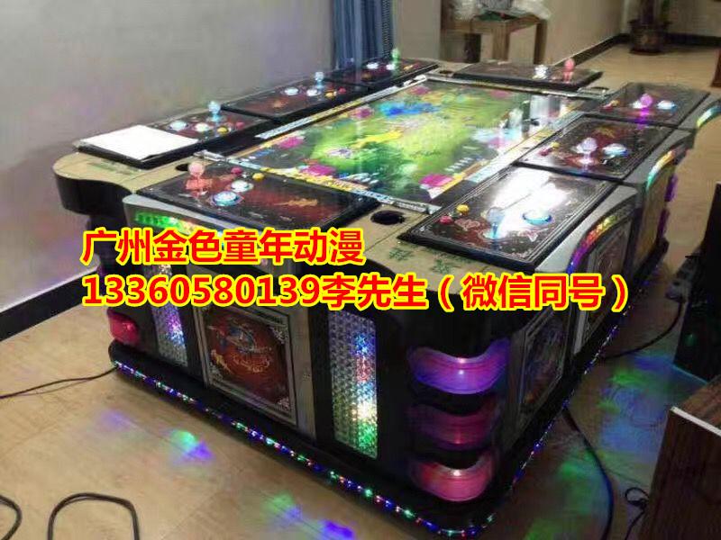 廣州金色童年動漫科技有限公司