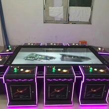 四川榮耀游戲機廠家價格