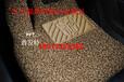 河北北京黑龙江天津汽车脚垫热合机汽车丝圈脚垫压花机
