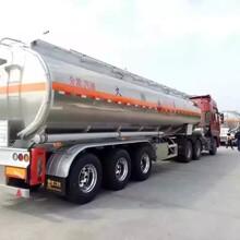 半挂铝合金油罐车价格铝合金运油半挂车厂家直销运油车价格