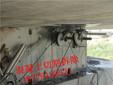 桥梁临时固结切割拆除、江西临时固结拆除图片