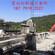 重慶橋梁切割拆除公司