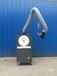 焊接烟尘净化器车间烟尘污染防治设备
