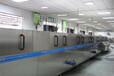 洗碗廠專用洗碗機設備1萬套洗碗機廠家