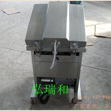 真空封口机连续式丨真空包装机丨真空包装机报价图片