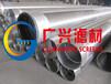 埃及专用外径146mm滤水管过滤井管质量保证价格优惠