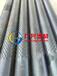 桥式滤水管直缝焊桥式滤水管168mm219mm
