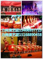 专场文艺演出,周年庆典,拉丁、魔术,民族舞、古典舞图片