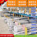 上海韵哲生产7A04超宽板5A03超宽卷5A05另可?#32431;?#25143;要求生产