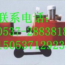 YJZ-800液压校直机YJZ液压校直机