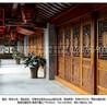 新中式门窗