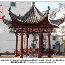 贵州生产景观亭子仿古亭子厂家,优选惠森古建图片