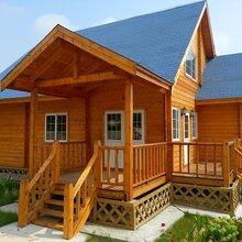 优游注册平台里可以制作木屋,木屋厂优游注册平台,木屋价格图片
