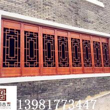 成都仿古门窗,中式门窗生产厂家图片