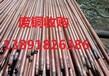 西安廢銅回收,西安廢鋁回收,西安不銹鋼回收