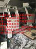 专业收购二手日立镭射钻孔机深圳博宇兴自动化专业回收公司