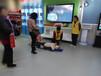 儿童安全体验教室
