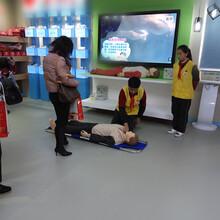 儿童安全体验教室图片