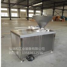 臘腸生產線_臘腸機器_加工香腸的機器圖片