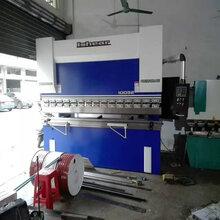 东莞数控折弯机厂家100T/3200数控折弯机E21系统图片