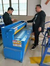 低噪音电动剪板机环保节能型小型剪板机东莞剪板机图片