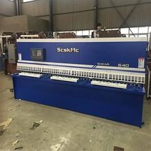 6x4000剪板機剪板機參數4米液壓剪板折彎機圖片