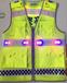 厂家直销可定制夜跑安全防护反光背心5CM松紧带成人安全反光背带
