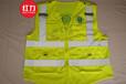 红力交通安全施工马甲可印字网布安全背心环卫道路工地人员反光衣服