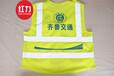 红力交通指挥安全反光衣反光背心环卫施工荧光服多口袋背心
