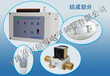 CXKJ-J01B型沟槽式厕所节水器