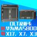 华为GPSF/GPBD回收MA5800-X7哪里价格高?