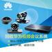 华为视频会议回收VPC600/终端/TE30摄像头回收多少钱