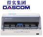 得实AR-500H平推针式打印机税控发票营改增增值税票据打印机