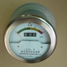 全国康特电气避雷器监测器JCQ-3多少钱图片