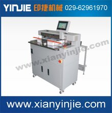 CPC660A全自动压痕机电动压痕机图片