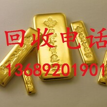 西安黄金价多少钱一克西安金首饰回收
