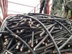 來來來西安電纜回收新。價。格在這里