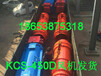 kcs湿式除尘风机SCF湿式除尘器除尘效率高