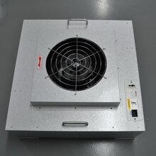 供应全国超优质不锈钢定制FFU图片