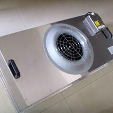 供应全国各地大风量超节能的镀锌铝板FFU图片