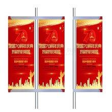 社区灯杆灯箱/复古灯杆广告牌的尺寸及规格