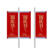 百货公司灯杆灯箱/农村路边灯杆广告牌安装